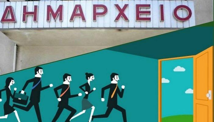 Εγκρίθηκαν οι προσλήψεις μόνιμων υπαλλήλων στον Δήμο Μεγανησίου