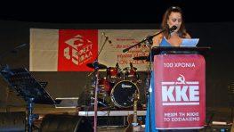 Εκδηλώσεις φεστιβάλ ΚΝΕ στην Λευκάδα