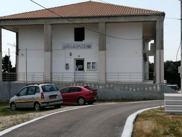 Πρόσκληση δήμου Μεγανησίου
