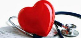 Ανακοίνωση δήμου Μεγανησίου- δωρεάν καρδιολογικοί έλεγχοι