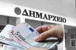 Έκτακτες επιχορηγήσεις που δόθηκαν σε δήμους Λευκάδας και Μεγανησίου
