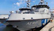 «Ζαμπάτης Μαρίνος», το όνομα ενός από τα νέα πλωτά περιπολικά του ΛΣ.