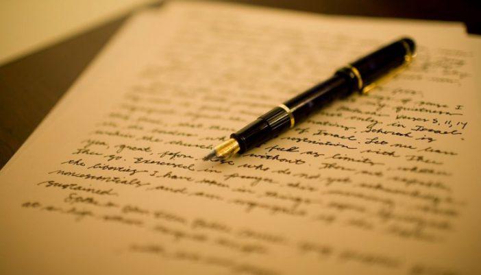 Απέχει η Ενωτική Αναγέννηση από το ΔΣ, επιστολή προς τον Πρόεδρο.