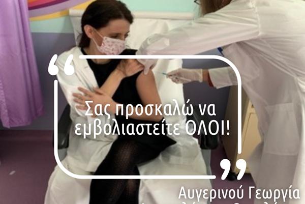 Νεότερα για τους εμβολιασμούς στο Μεγανήσι (και δύο μηνύματα)!
