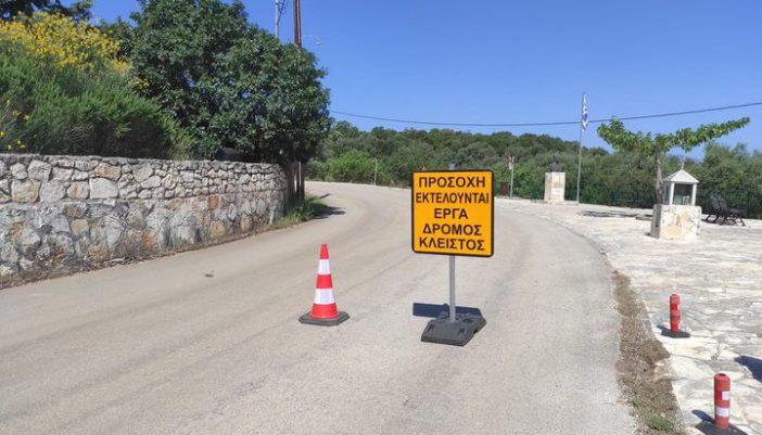 Ανακοινώσεις ΕΚ Λευκάδας (αναφορά και στο Μεγανήσι)