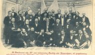 Το ιστορικό της Ένωσης των Επτανήσων στην Ελλάδα