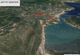 Ανακοίνωση δήμου Μεγανησίου για δίκτυο ύδρευσης