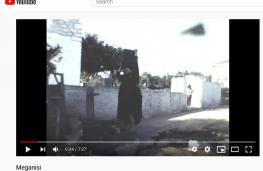 Σπάνιο βίντεο από το Μεγανήσι του '80