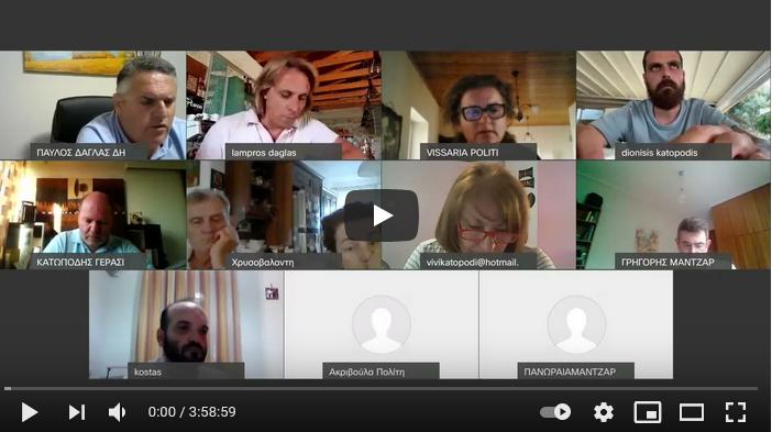 Βίντεο από την 8η συνεδρίαση του ΔΣ.