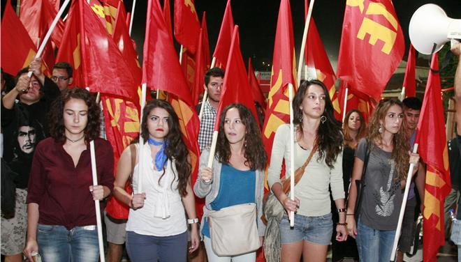 Πρόγραμμα φεστιβάλ ΚΝΕ στην Λευκάδα