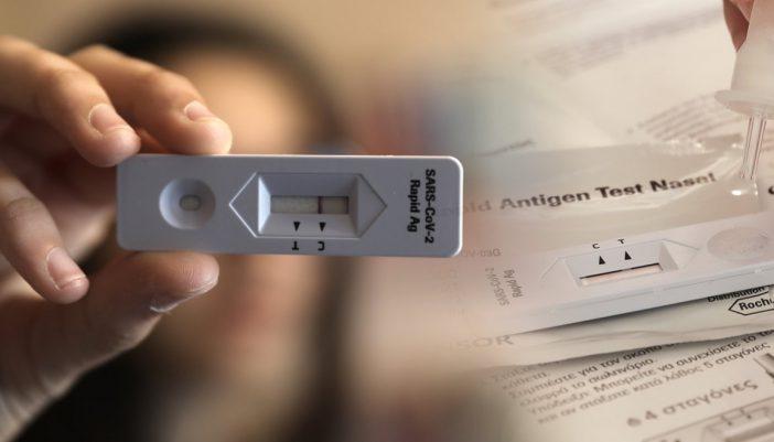 2 δωρεάν self test για την επόμενη βδομάδα δικαιούνται ανεμβολίαστοι και οι ηλικίες 5-30.