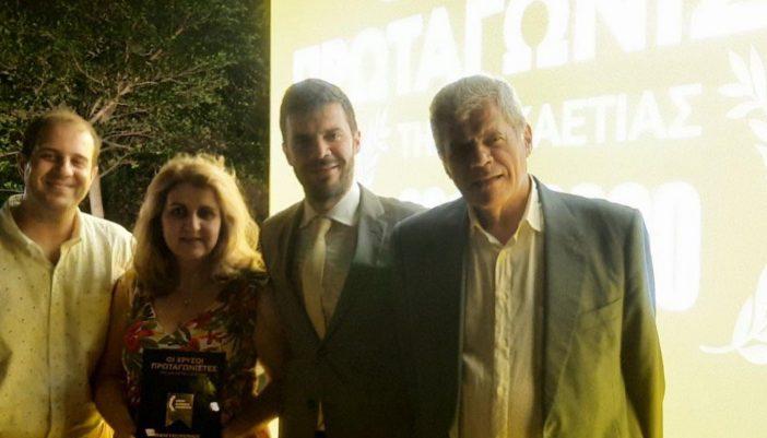 Με Μεγανησιώτικο άρωμα (και άρωμα καφέ!) και φέτος τα επιχειρηματικά βραβεία της DirectionBN.